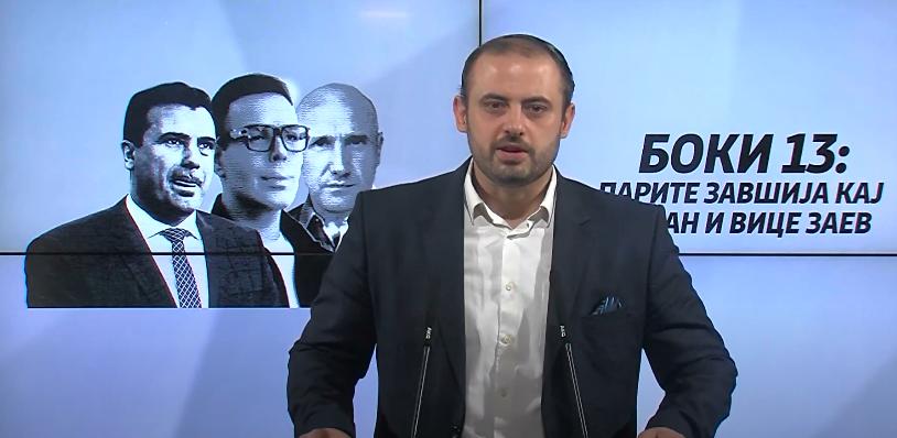 """Ѓорѓиевски: Заев е човекот кој го менаџирал """"Рекет"""", а Русковска му дозволува да помине неказнет"""