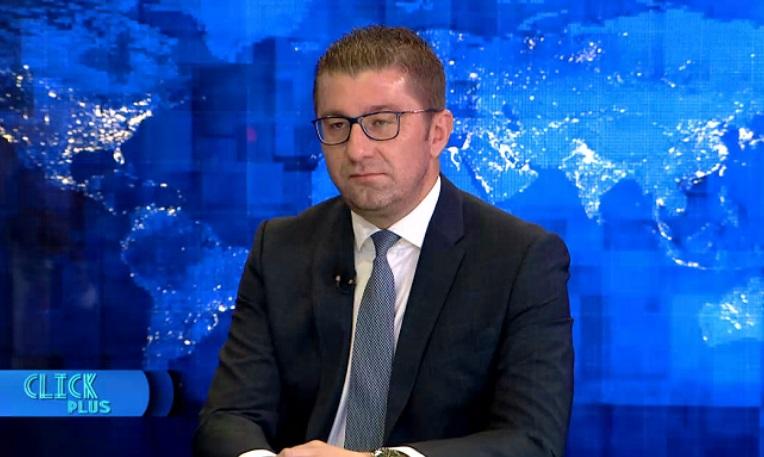 Мицкоски: Никако не може народот да биде крив за корона кризата, тоа го кажуваат политичари кои не сакаат да признаат одговорност