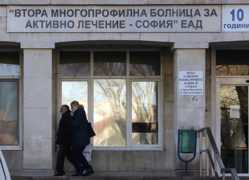 Бугарија го укина карантинот за македонските државјани