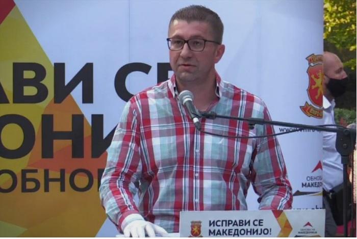 Мицкоски: Во првите 6 месеци секој кој што се огрешил пред законот и пред Уставот ќе биде процесуиран