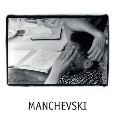 """Монографијата """"Манчевски"""" сега е достапно преку веб-страницата на Кинотека"""