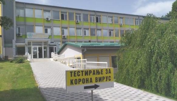 Прилепската болница преполна: Нема доволно медицински кадар за лекување на болните од Ковид-19