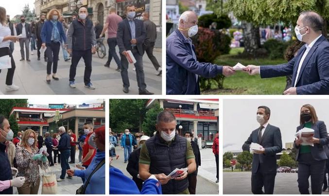 Левица го пријави СДСМ во ДИК за предвремен почеток на кампањата