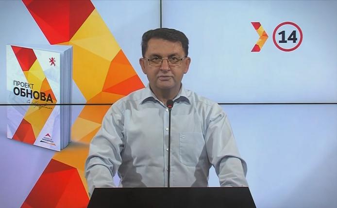 Славески ја презентираше стратегијата на ВМРО-ДПМНЕ за справување со здравствено-економската криза