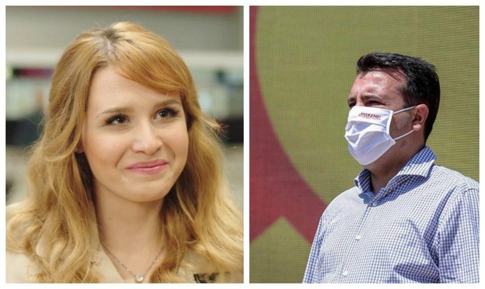 Атакот врз Тамара е ваш срам и пример за односот што го имате кон жените во Македонија