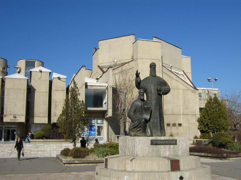 Денеска и утре пријавувањето за упис на Скопскиот универзитет