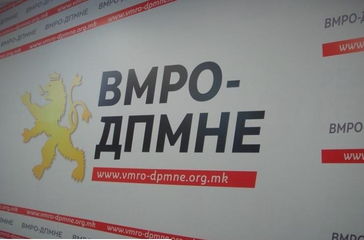 ВМРО-ДПМНЕ реагира дека СДСМ без никаков срам се фалат за капитални инвестиции