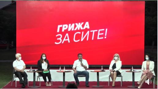 (ВИДЕО) Заев: Јас сум ВМРО, а револуционерите повторно ќе се втурнат во грбот