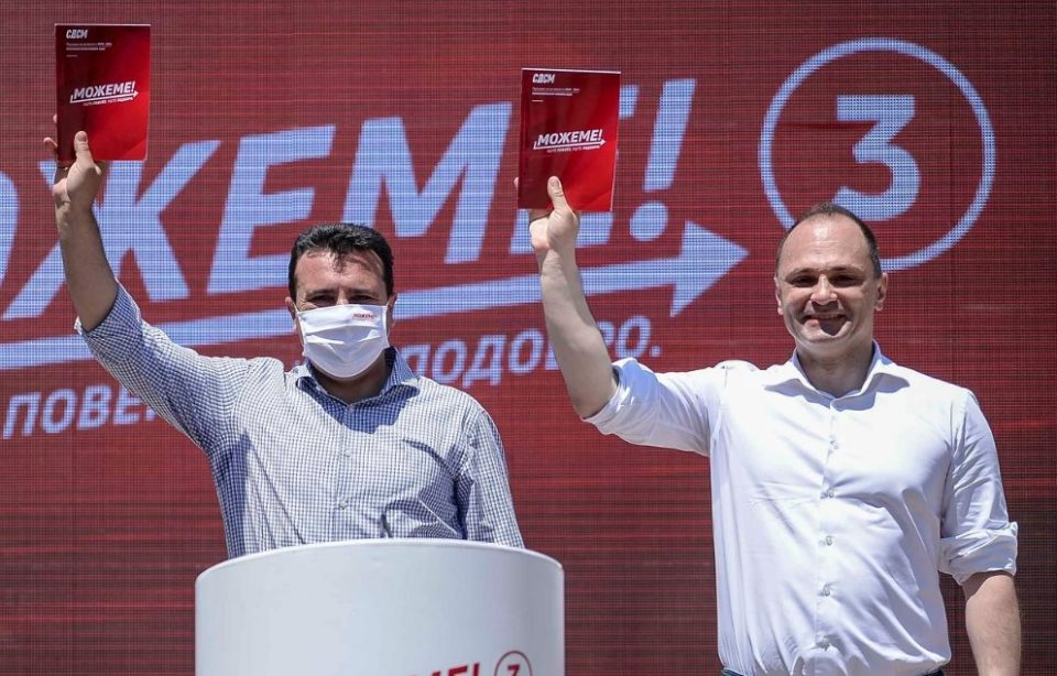 ВМРО-ДПМНЕ: 41 починат за само еден ден, а Филипче на твитер го брани Заев