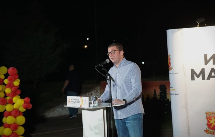 Мицкоски: На 15 јули сите заедно, единствени да им покажеме како се сака Македонија, и да ставиме крај на криминалот и разнебитувањето
