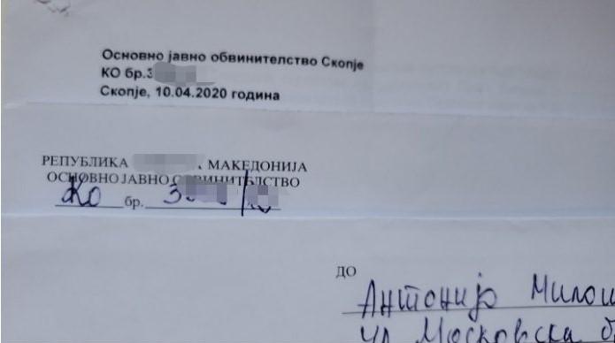 На лагата и се кратки нозете: Димитров ширел лажни вести за политички противници