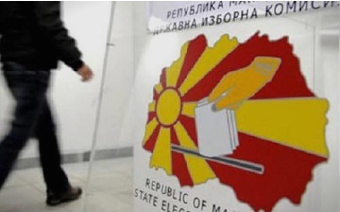 ДИК ги објави конечните резултати од изборите