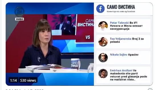 (ВИДЕО) Царовска: Никола Димитров е рециклиран кадар на Груевски со висока додадена вредност