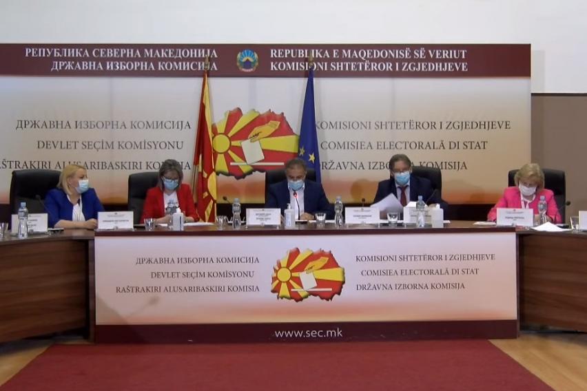 "ДИК: Коалицијата ""Можеме"" освои 46 мандати, ВМРО-ДПМНЕ – 44, а ДУИ – 15"