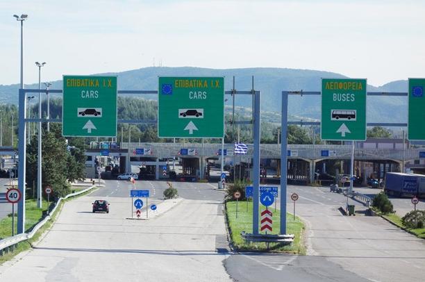 Грција ја продолжи забраната за влез во земјата до 12 октомври
