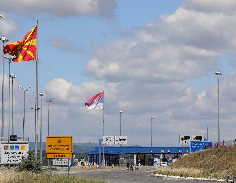 Се чека реакција на министерствата за здравство на Србија и на Бугарија за одлука за границите