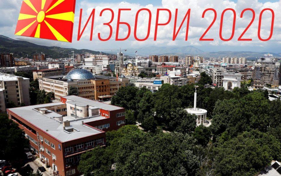Конечни неофицијални резултати на ДИК: Шест коалиции/партии влегуваат во Собранието