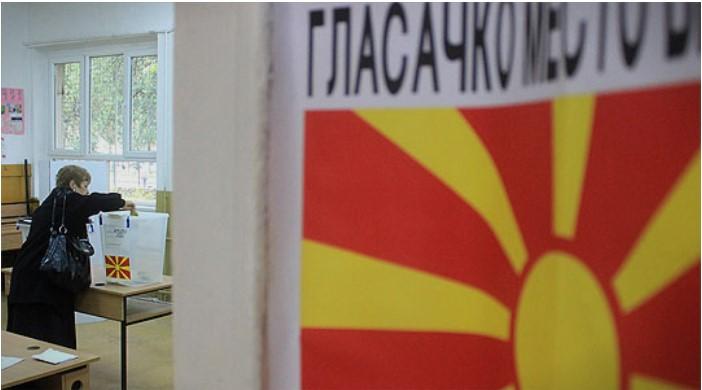 Во Битола точно во 7 часот се отворени сите избирачки места, гласаат 81.488 лица