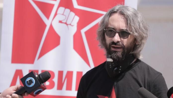 (ВИДЕО) Левица поднесе кривична пријава против уставен судија за сторено кривично дело саботажа