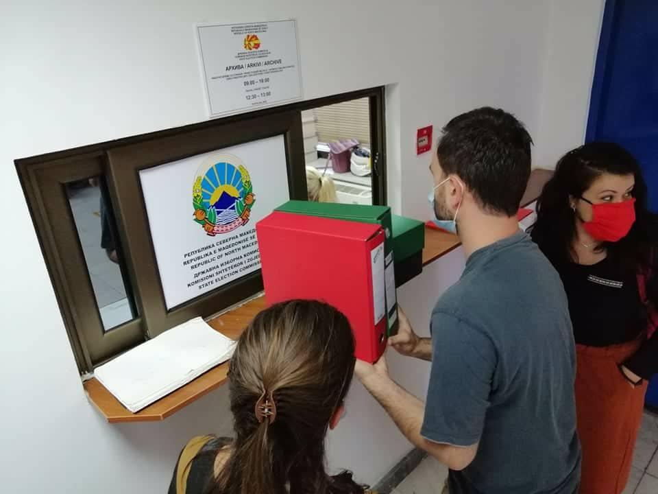 Левица поднесе 1.982 писмени приговори до ДИК