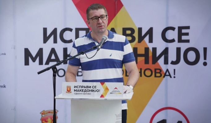 Мицкоски: Ние ќе ги засукаме ракавите и ќе ја обновиме Македонија