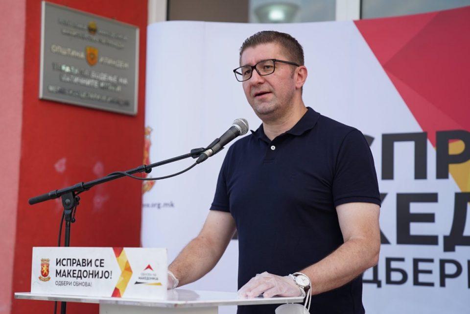 Мицкоски: Идната влада на ВМРО-ДПМНЕ ќе ја намали невработеноста под 10% и ќе го намали рамниот данок на 8%