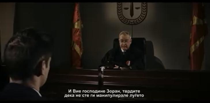 НОВО ВИДЕО: Исправи ги неправдите, Заев е виновен
