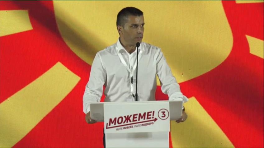 Генералниот секретар на СДСМ прогласи победа