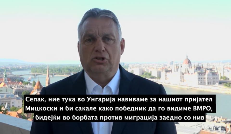 (ВИДЕО) Орбан со поддршка за ВМРО-ДПМНЕ и за Мицкоски