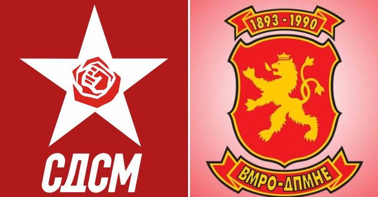 """ВМРО-ДПМНЕ бара дијалог: """"Ковид"""" седница за излез од парламентарната криза"""