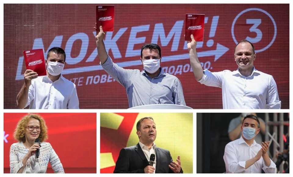 Земјава брои по десетина жртви на ден, а СДСМ се фалат дека успешно се справиле со корона вирусот