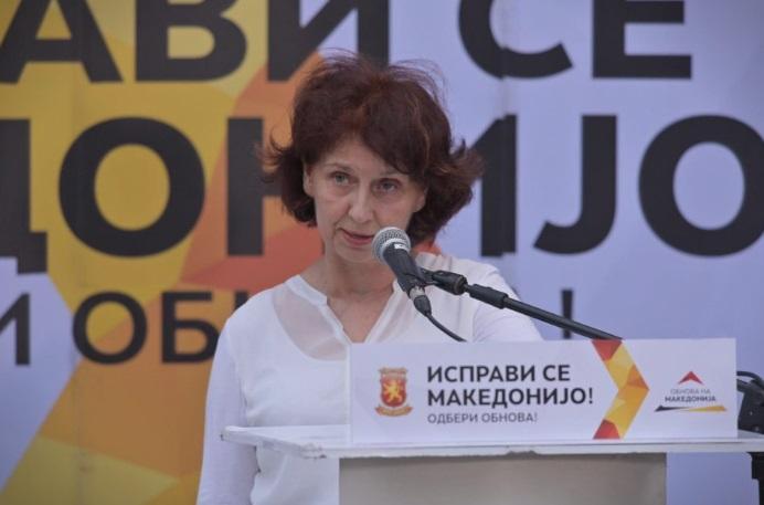 Сиљановска: Татко ми се борел против фашистичкиот окупатор, ние имаме завет да го чуваме тоа што сме го наследилe
