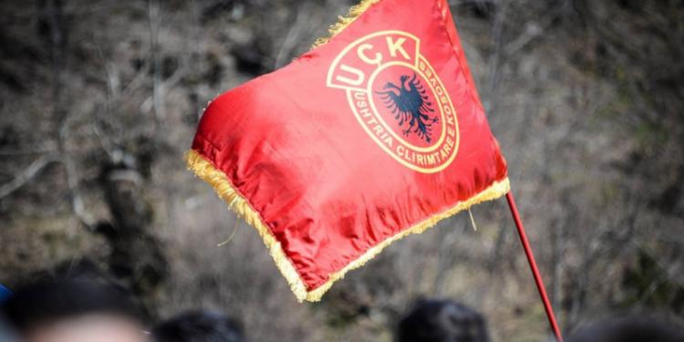 Ветераните на ОВК и поранешните политички затвореници на протест против Специјалниот суд за Косово
