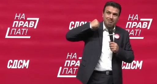 (ВИДЕО) Заев: Три работи се криви: Крива Паланка, Крива Река и Зоран Заев