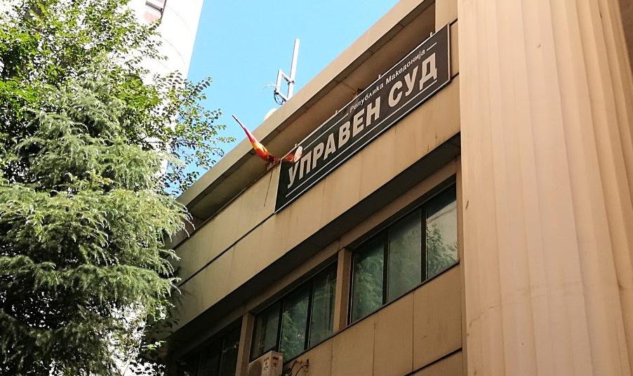 Управниот суд денеска на јавна седница ќе ги разгледа тужбите поднесени од политичките партии