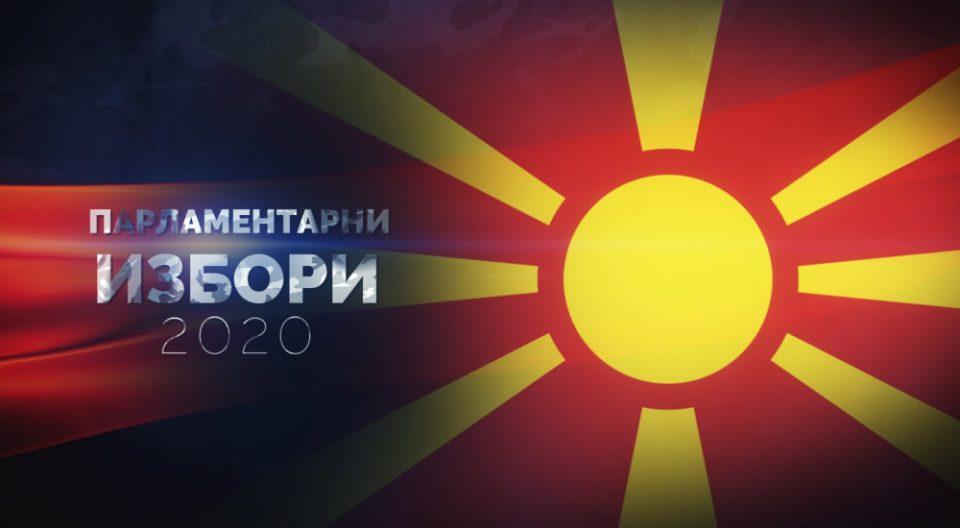 Во трката за пратеници 1.578 кандидати на 15 коалиции и партии