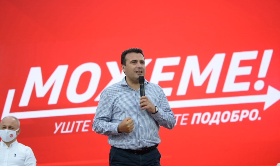 (ВО ЖИВО) Прес-конференција на Зоран Заев