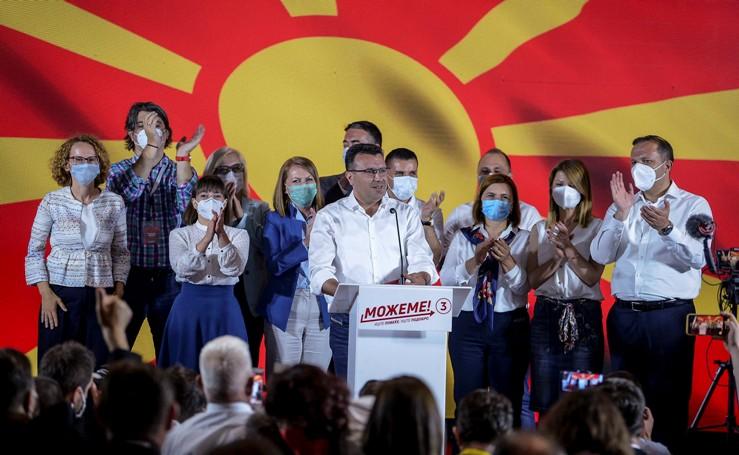 """СДСМ ќе го менува името: """"Социјалдемократи од Северна Македонија"""" е една од идеите, вели Заев"""