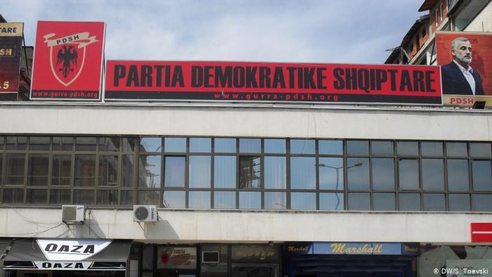 ДПА ќе коалицира со СДСМ