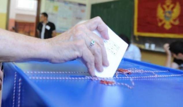 Парламентарни избори во Црна Гора