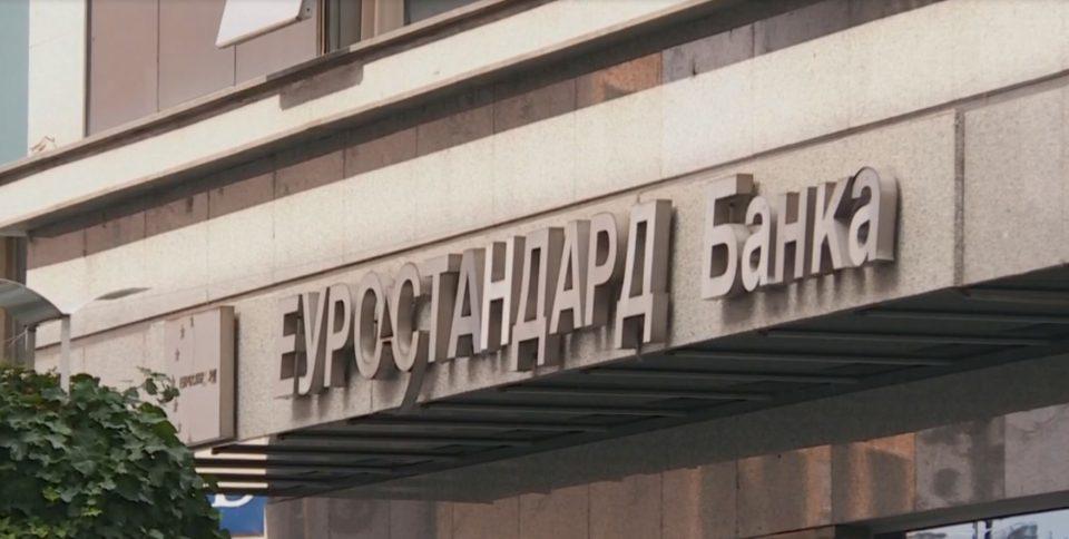(ВО ЖИВО) Протест на Здружението оштетени штедачи на Еуростандард банка