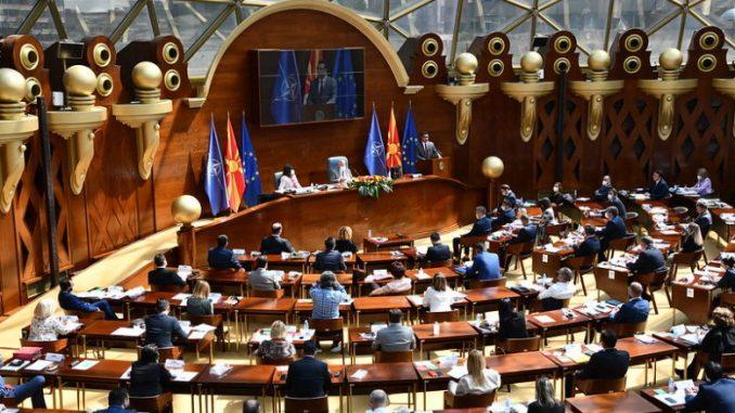 Помалите политички партии децидни: Една изборна единица МОРА да има, во спротивно ќе го напуштиме парламентот