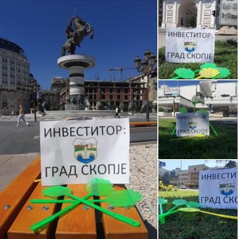 Град Скопје со тепалки се справува со комарците
