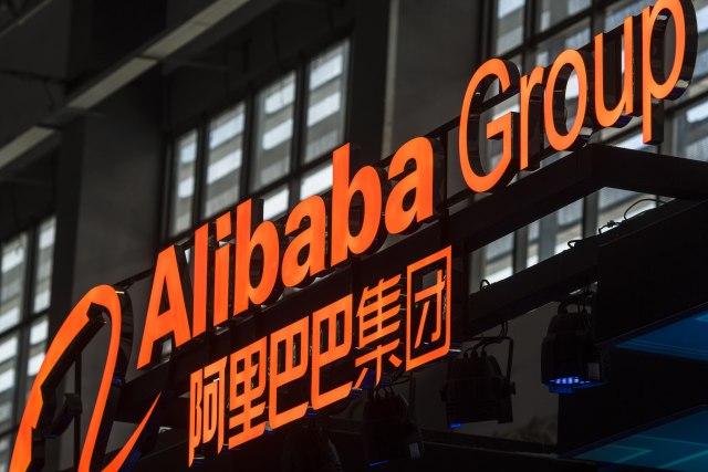 Приходите на Алибаба пораснале за 34%
