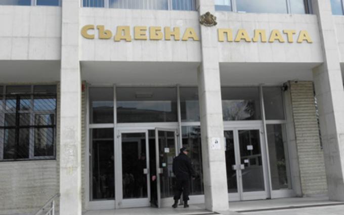 Бугарскиот суд го забрани здружението на македонците од Благоевград
