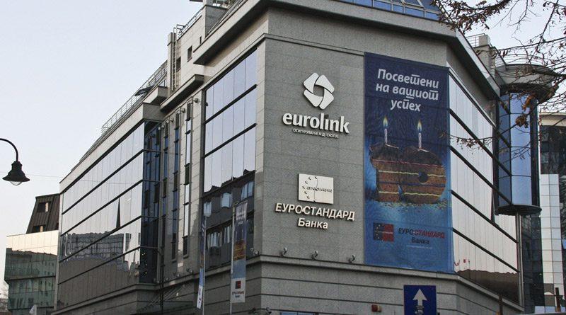 "НБРМ го потврди ""Лидер"" : Еуростандард Банка пропаѓа"