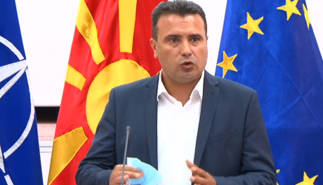 Заев најави укинување на техничката влада и променa на изборниот модел за следните локални избори