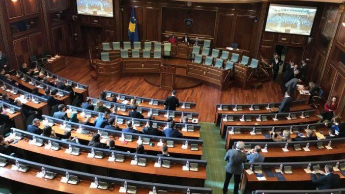 Собранието се распушти, парламентарни избори во Косово на 14 февруари