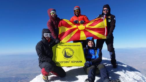 Планинари од Кочани се искачија на највисокиот турски врв Голем Арарат
