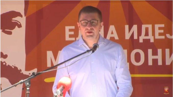 (ВИДЕО) Мицкоски: Крушевскиот манифест е евангелие на македонското револуционерно дело